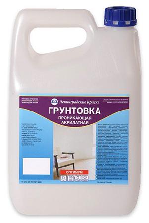 chem-gruntovat-steny-pered-shtukaturkoj-2
