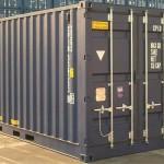 Как продать контейнер выгодно?